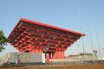 pavilhão da China na ExpoShanghai 2010