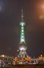 Torre de TV Pérola Oriental
